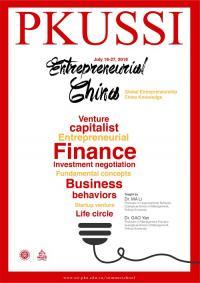 entrepreneurial china